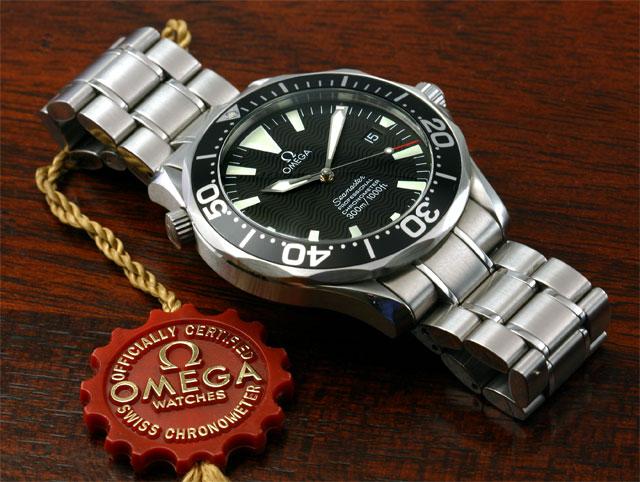 Omega Seamaster Or