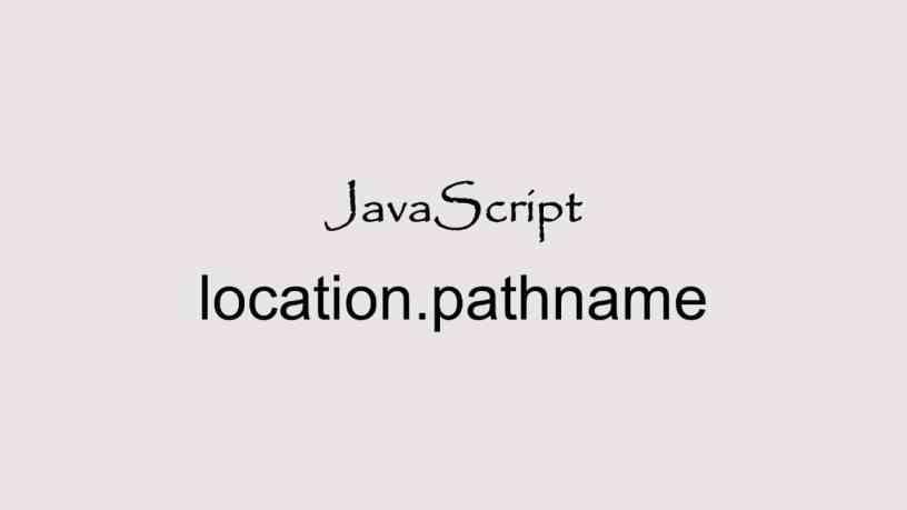 javascript location.pathname