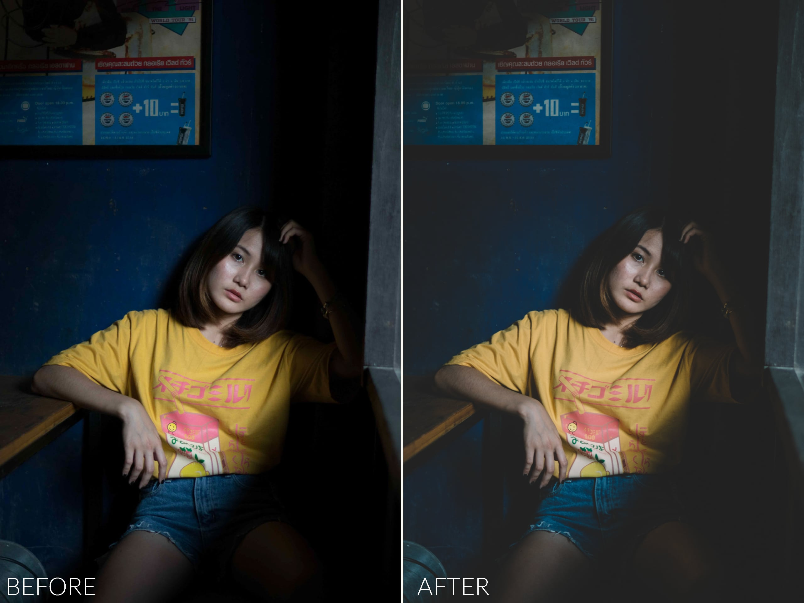 BEFORE AFTER TEST Copy (2)
