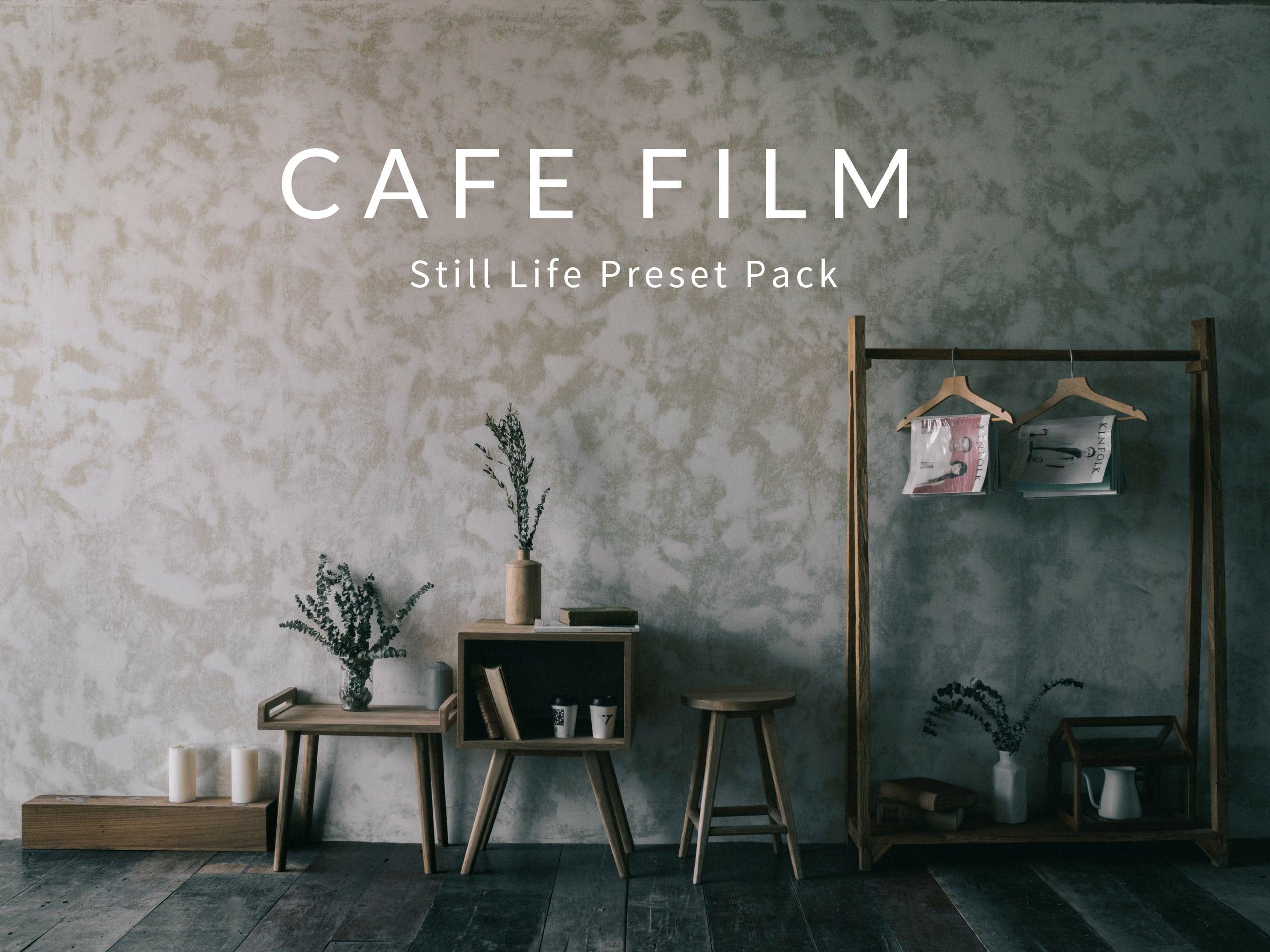 cafe film
