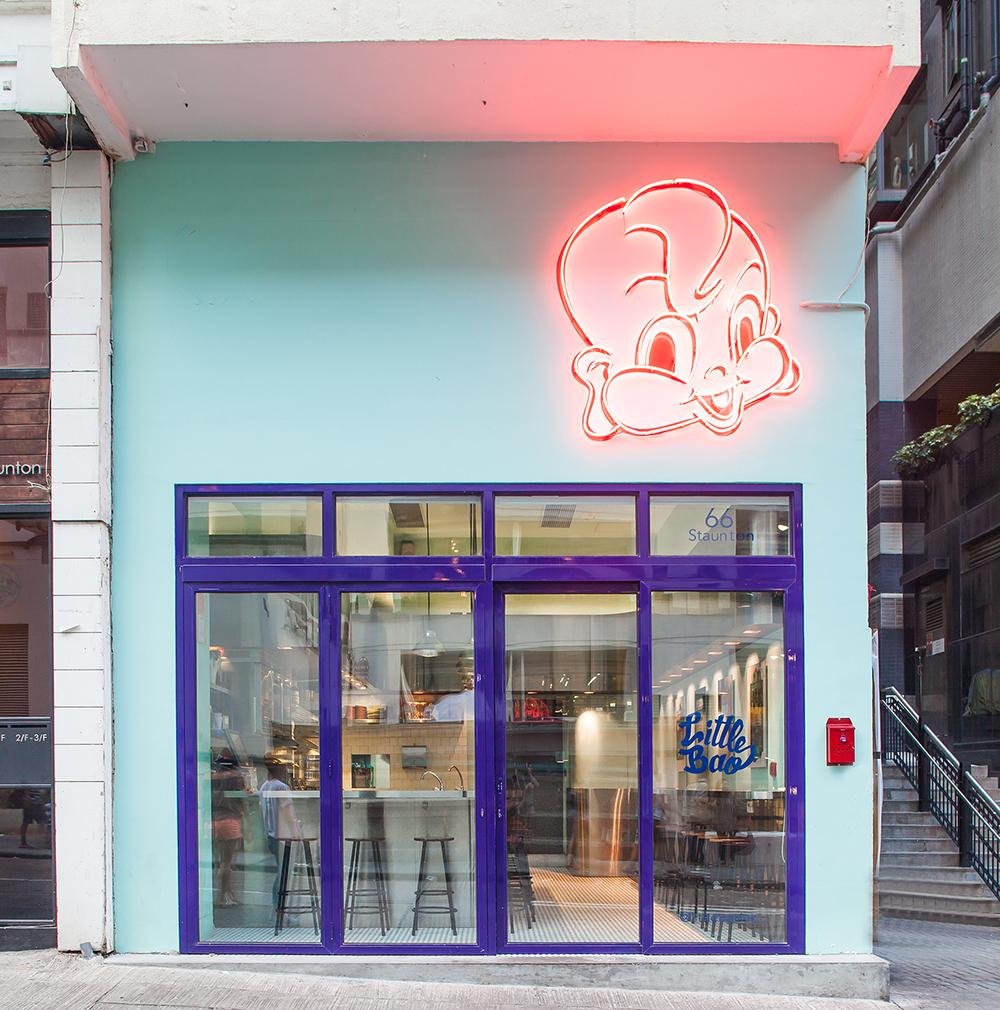 Little Bao Hong Kong Restaurant Design by Sean Dix