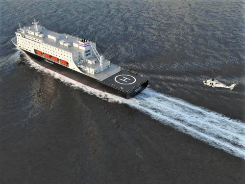 U S  Maritime Administration Issues RFP for National