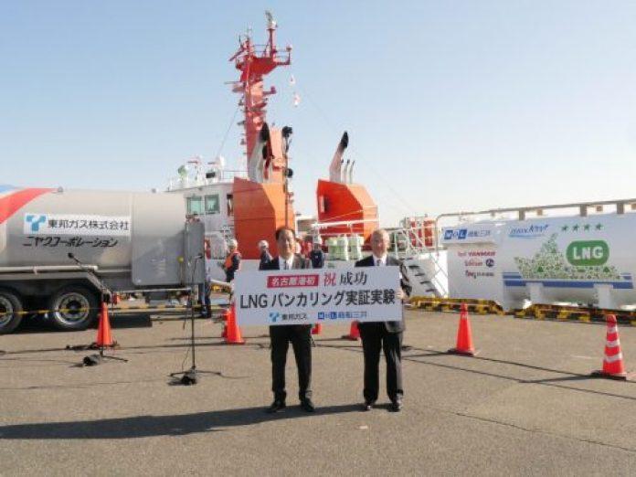 Toho Gas, Executive Vice President, Shinji Niwa, MOL Executvie Vice President Takeshi Hashimoto