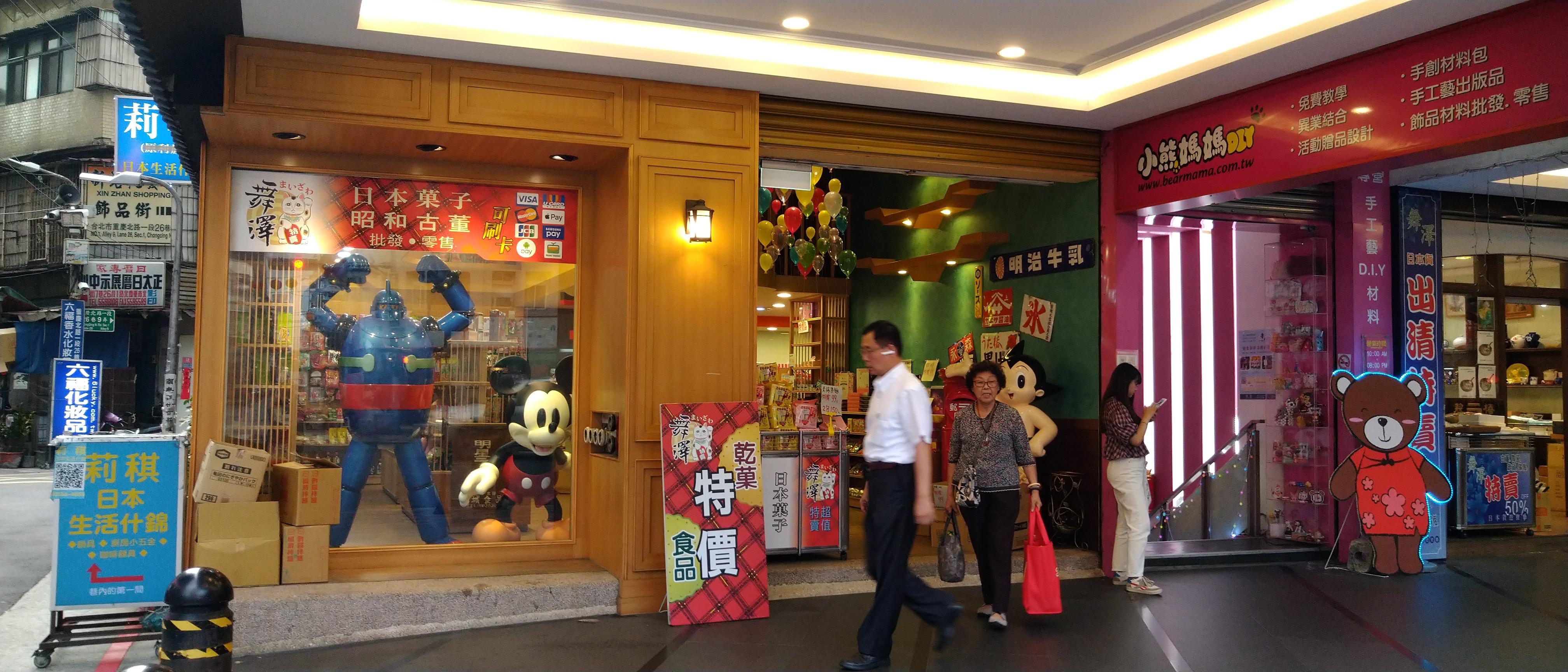 [玩在臺北] 臺北車站小憩 | 香港。臺北。上海