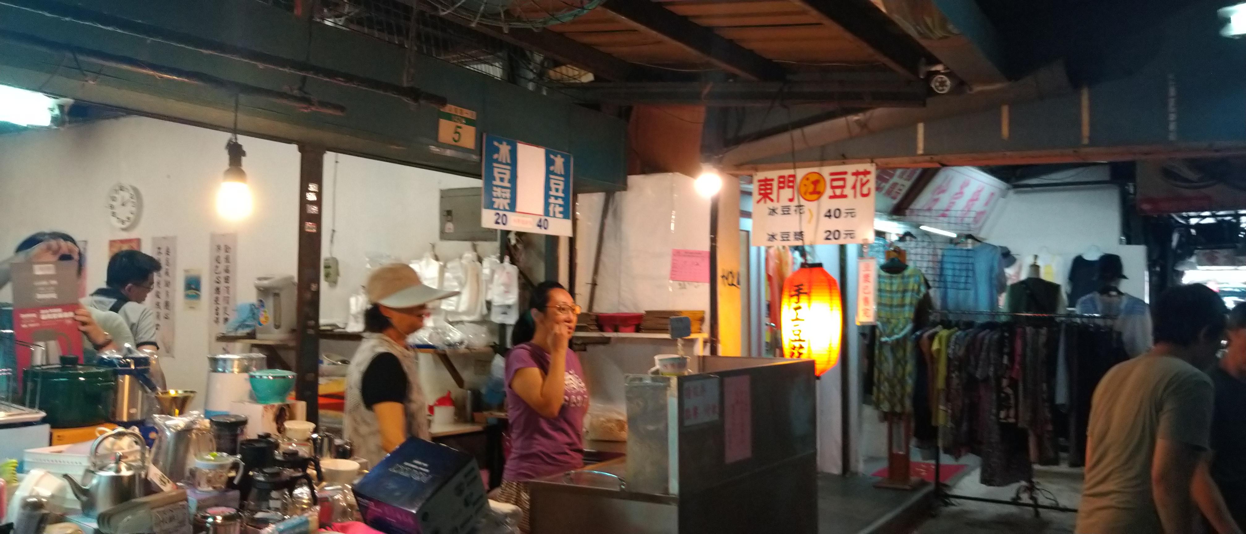 [食在臺北] 東門豆花 + 手工潤餅   香港。臺北。上海