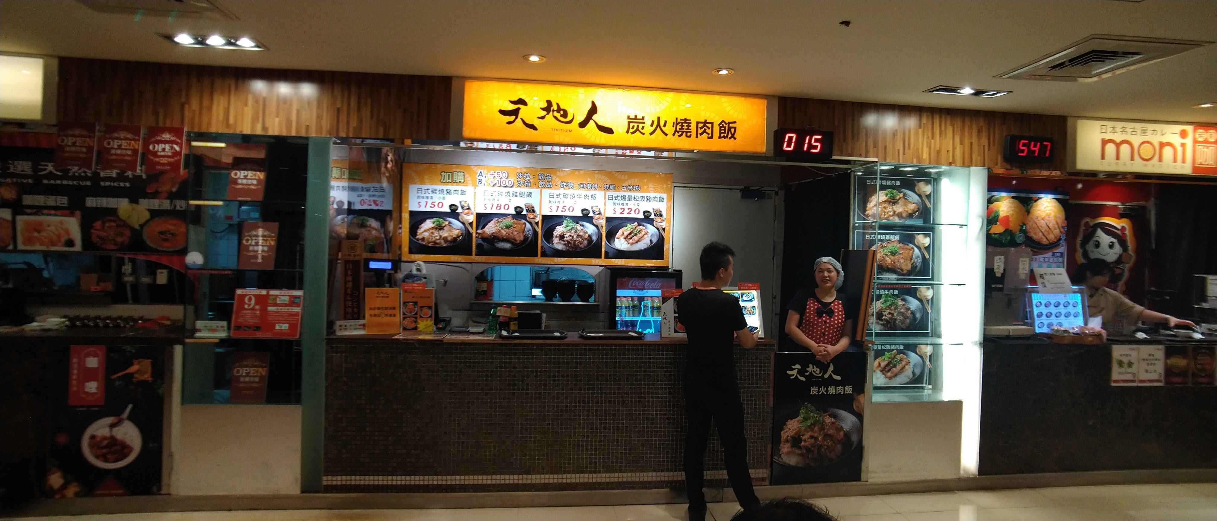 [食在臺北] 太興茶餐廳 (臺北車站二樓微風) | 香港。臺北。上海