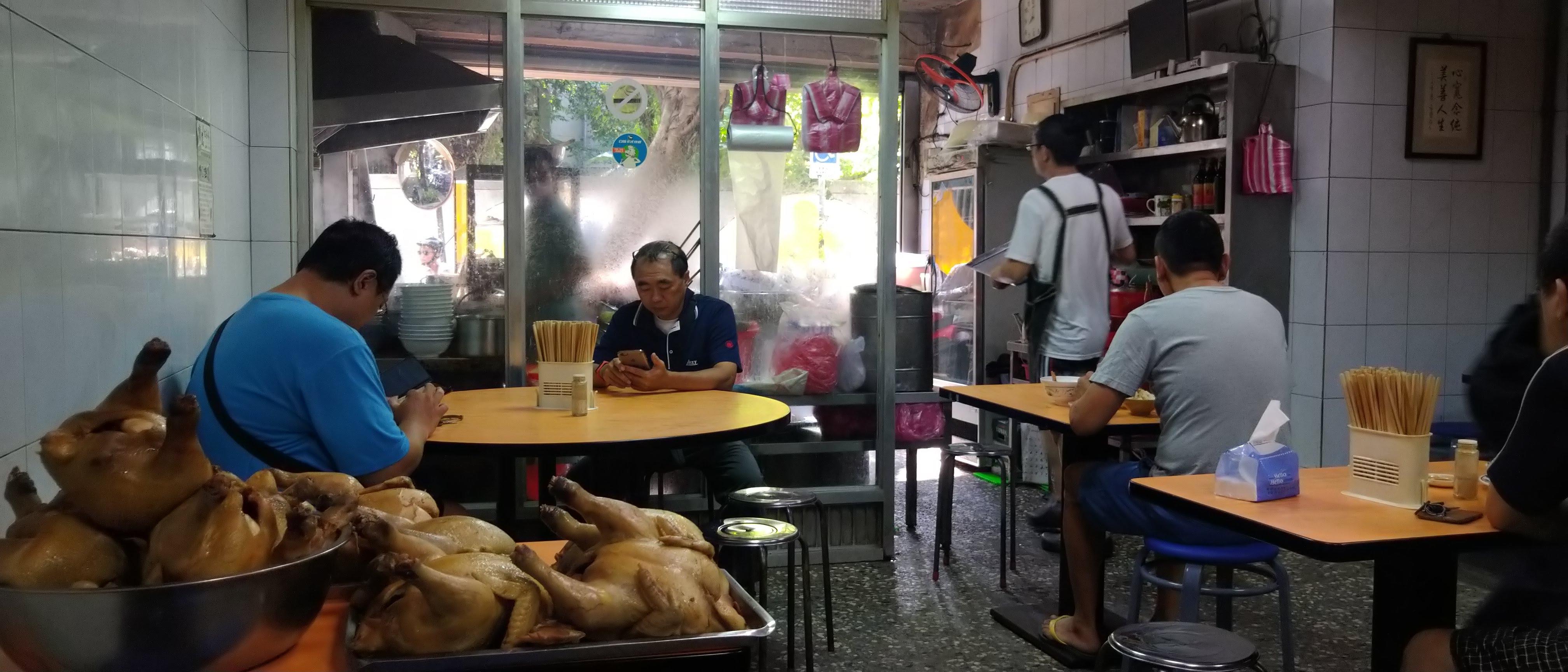 [食在臺北] 賣麵炎仔 金泉小吃店 | 香港。臺北。上海