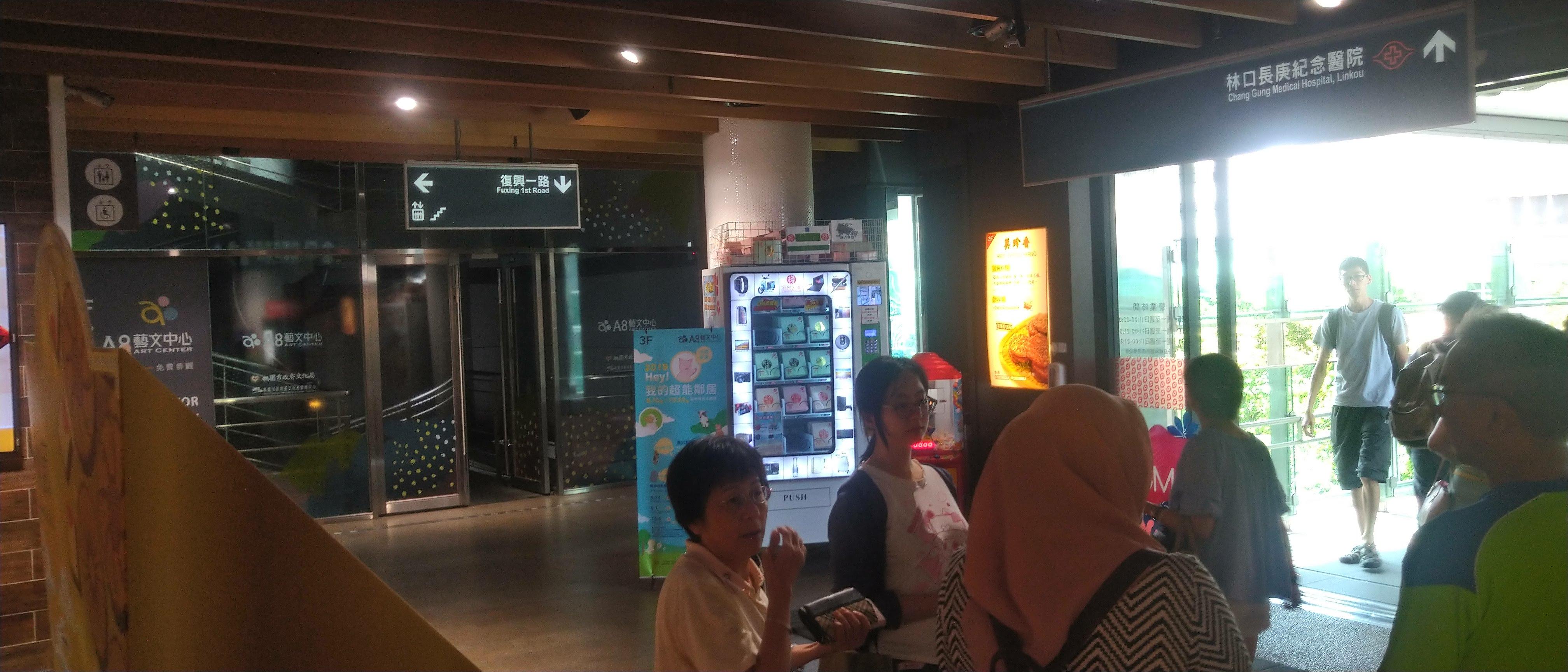 [玩在桃園] 林口A8環球購物中心 | 香港。臺北。上海