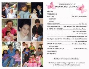 Funeral Service Program Satomi's Cancer Blog