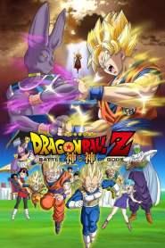 Dragon Ball Z 14: Bitwa Bogów online cda pl