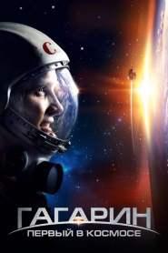 Gagarin Pierwszy w kosmosie online cda pl