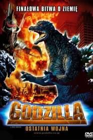 Godzilla: Ostatnia wojna online cda pl