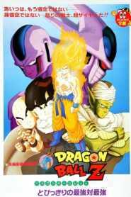 Dragon Ball Z 5: Zemsta Coolera cały film online pl