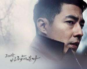 Zo In-Seong (조인성) as Oh Soo (오수)