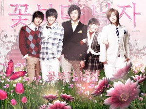 Boys_Over_Flowers_00