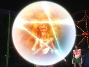 PGSM Princess Sailor Moon
