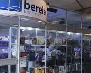 BEREIA, nova editora das Assembleias de Deus no Recife