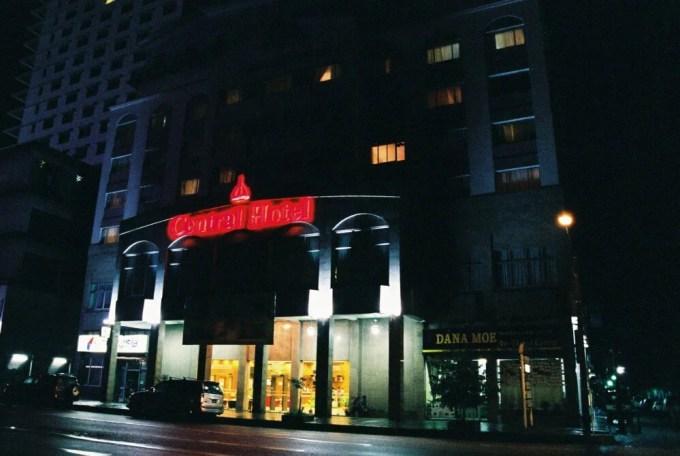 ヤンゴンで宿泊した、セントラル・ホテル・ヤンゴン【ミャンマー(ヤンゴン)】