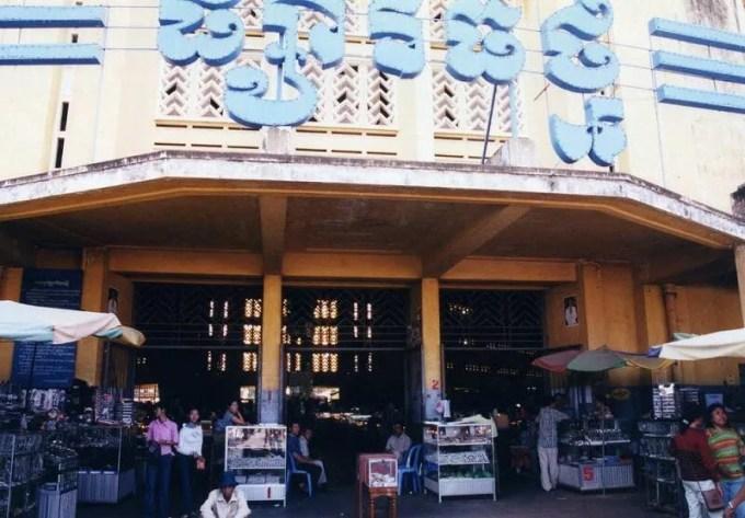 プノンペン セントラルマーケット