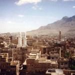 オールドサナアパレスホテルの屋上から眺めるサナアの街【イエメン】