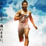 「ミルカ」悲劇を乗り越えたランナーの壮大な一大叙事詩【映画】