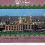 イランの見どころとカルチャー・ショック(イランの旅)【イラン】