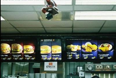 フィリピン、ビガン。フィリピン、ビガンのマクドナルド