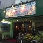 タイ料理や中華とも似てる!?カンボジア料理のお店『アンコールワット』@代々木
