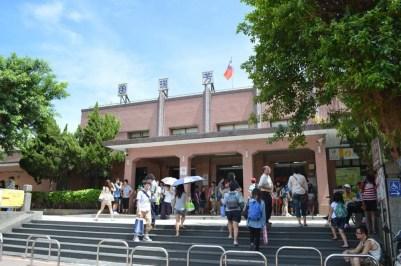 瑞芳駅の駅前風景【台湾】