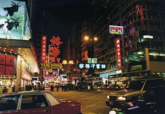 夜の香港(九龍) 【香港】