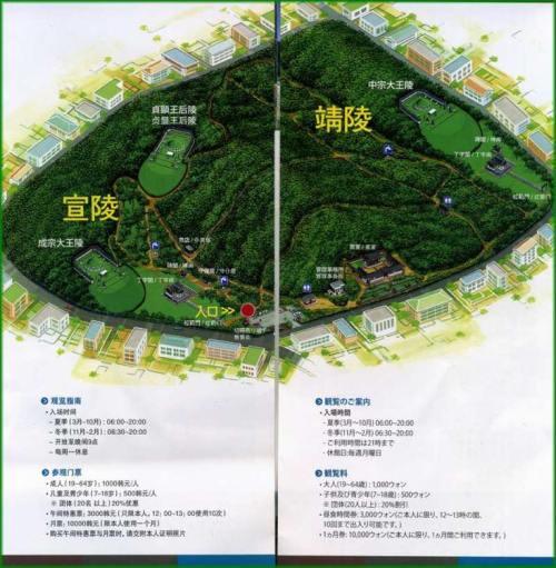 李氏朝鮮歴代の王陵「朝鮮王陵」、ソウル中心部にある「宣陵(ソルルン)」【韓国、ソウル】