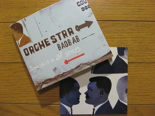 オーケストラ・バオバブ/スペシャリスト・イン・オール・スタイルズ