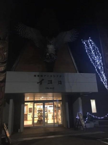 アイヌ古典舞踊(阿寒湖)、北海道