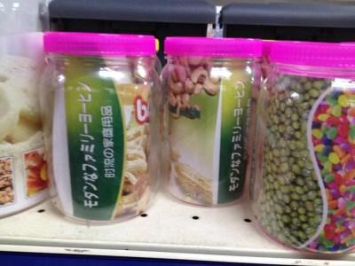 コロンボのスーパーマーケット【スリランカ】