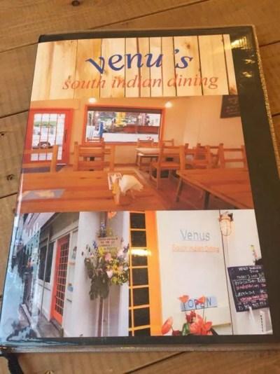 錦糸町、Venu's