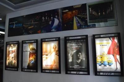 トビリシ、ルスタヴェリ大通りの映画館【ジョージア(グルジア)Georgia:საქართველო】