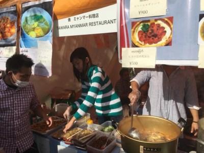 ミャンマーフェス