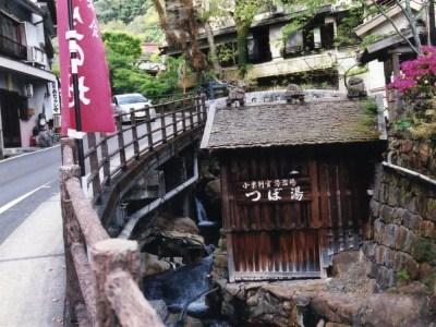 新宮、熊野古道、那智大社
