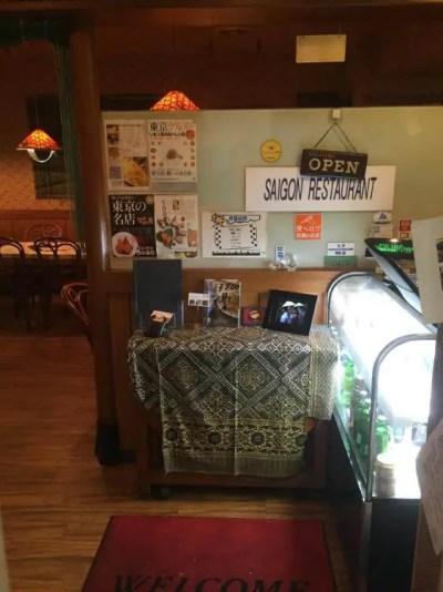 池袋、サイゴンレストラン