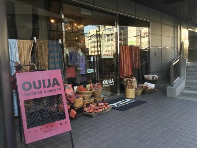ウィージャ(Ouija)【恵比寿・代官山】
