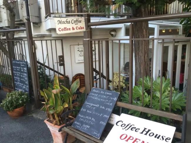 モカカフェ(Mocha coffee)【恵比寿・代官山】