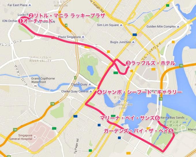 オーチャード、マリーナベイ【シンガポールマップ】