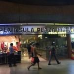 ペニンシュラ・プラザ(リトル・ヤンゴン)シンガポール【市場・バザール】