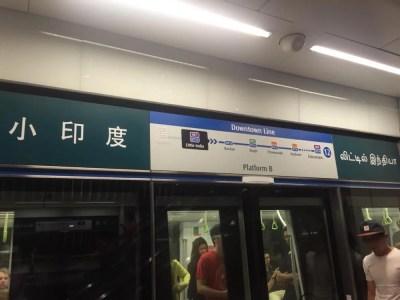 リトルインディア【シンガポール】