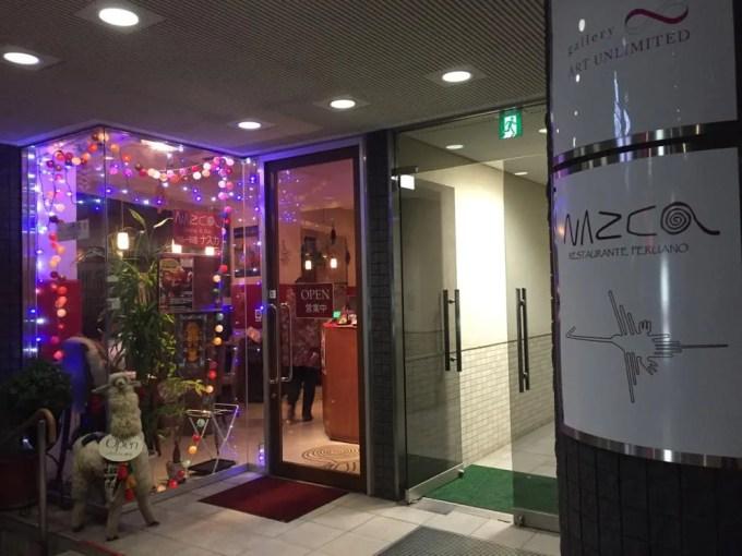 乃木坂、ナスカ
