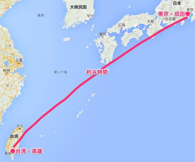 台湾マップ(成田〜高雄)