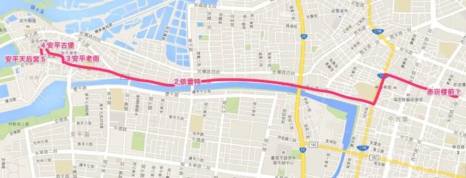 台湾マップ(安平)
