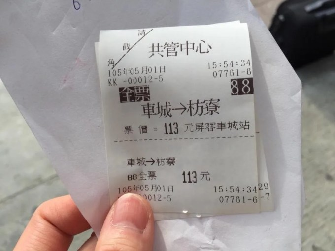 車城からバスで枋寮へ【台湾6(恒春〜四重渓〜台南)】