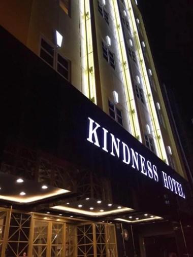カインドネスホテル台南【台湾6(恒春〜四重渓〜台南)】