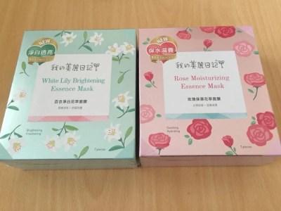 台湾お土産【雑貨】